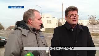 Триває будівництво нової дороги  в Олександрівському районі