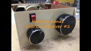 Housing for Receiver direct conversion SSB/CW chip MC3361 Приемник прямого преобразования