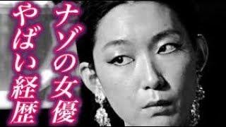 舞台やドラマ、映画、CMと数多くの作品に出演している女優の江口のりこ...