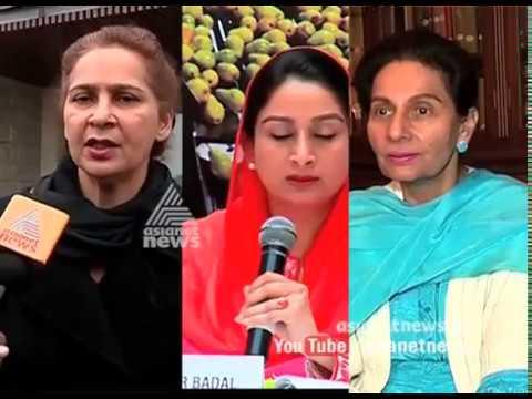 Punjab politics |Punjab Election 2016