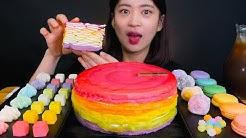 [ASMR] 🌈오늘 밤은 무지개 똥 각?!😆 레인보우 리얼사운드 먹방 Rainbow Cake Notalking Realsoud Mukbang