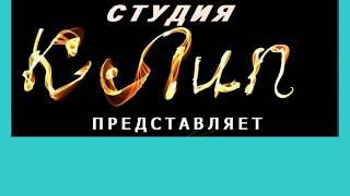 Коренная школа русского языка. Урок пятый. АЛФАВИТ, АЗБУКА, БУКВАРЬ.