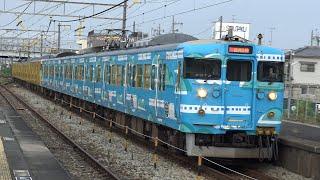 【4K】JR山陽本線 普通列車115系電車 オカD-07編成+オカA-15編成 中庄駅到着