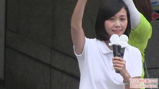 梅村みずほ・松井一郎 街頭演説【参院選2019】【日本維新の会 】