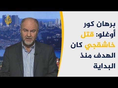أستاذ العلاقات الدولية برهان كور أُوغلو: لدى السعودية فرصة ذهبية للتعاون  - نشر قبل 4 ساعة