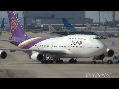 Thai Airways International Boeing 747-400 (HS-TGP) takeoff from KIX/RJBB (Osaka - Kansai) RWY 24L