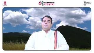 Study of Meghadutam part1 (SKT-MA)