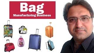 Bag Manufacturing Business || School Bag, Travel Bag, College Bag || Smart Business Idea