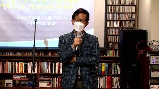 HDBS 한강문화예술 TV님의 실시간 스트림