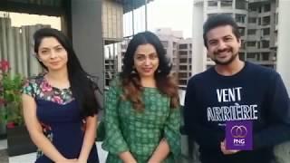 Marathi Movie Ti & Ti | Starcast | PNG Jewellers Laxmi Road