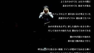 moon light blues hang up the phone もうすぐだ 狂想曲(ラプソディ) GU...
