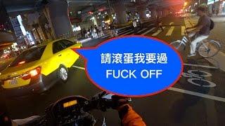 為什麼要禮讓行人 Why Give Way to Pedestrians