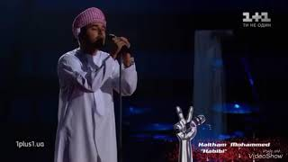 Habibi. Haitham Mohammad Rafi, excellent voice shocked everyone