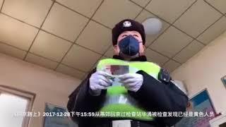 中国警察普法:能查身份证就能查手机!