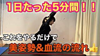 【宅トレ】男女兼用トレーニングだけど、男性は特に出来なきゃヤバい!!あなたの股関節、ちゃんと機能してますか?!今すぐセルフチェックandトレーニングを!!