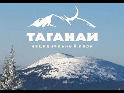 Однодневный поход на Таганай. Восхождение на гору Двуглавая сопка. Уральские горы
