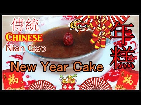 How To Make Chinese New Year Sticky Rice Cake