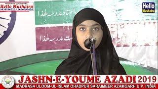 hasbi rabbi jallallah naat | Madarsa Uloom-ul-islam Ohadpur