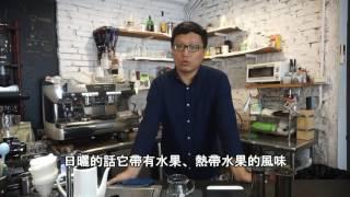 《大師級手沖咖啡學》咖啡教父傳授沖出好咖啡的重要小細節【Kalita濾杯萃取教學】