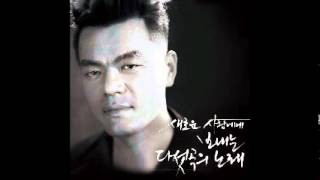 Park Jin Young - You