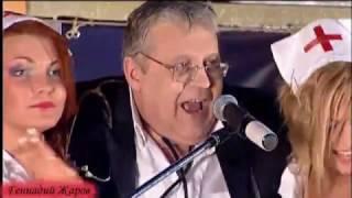 Геннадий Жаров -  Доктор.   (Шансон, лучшие клипы 0.
