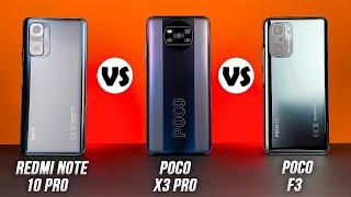 REDMI NOTE 10 PRO vs POCO X3 PRO vs POCO F3 - Выбрали Лучший Xiaomi!