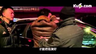 """【酷6預告】《解救吾先生》王千源特輯 造國慶檔""""頭號反派"""""""