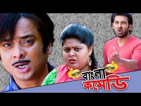 Awesome Comedy Ankush Hazra and parthasarathi Funny scene Jor Kore biye #Bangla Comedy