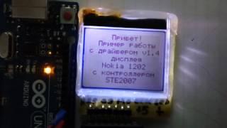 Arduino UNO Nokia 1202 display driver