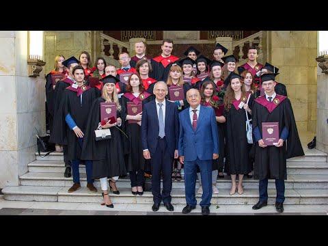 Вручение дипломов с отличием - 2019