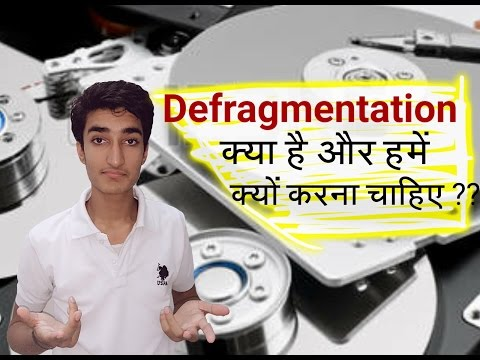 [HINDI/URDU] What is Disk Defragmentation & How it works ? YOU NEED IT !!