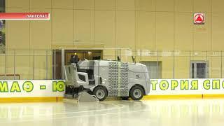 Работа хоккейного корта в Лангепасе 2021-10-19