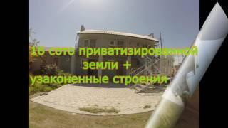 Счастливцево,продается база отдыха у моря(, 2016-11-11T23:02:02.000Z)