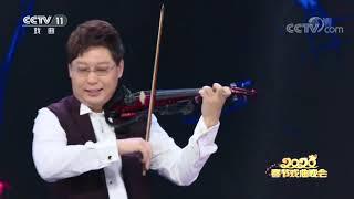 [2020新年戏曲晚会]《斗琴》 表演者:周佑君 姚利 张少博| CCTV戏曲