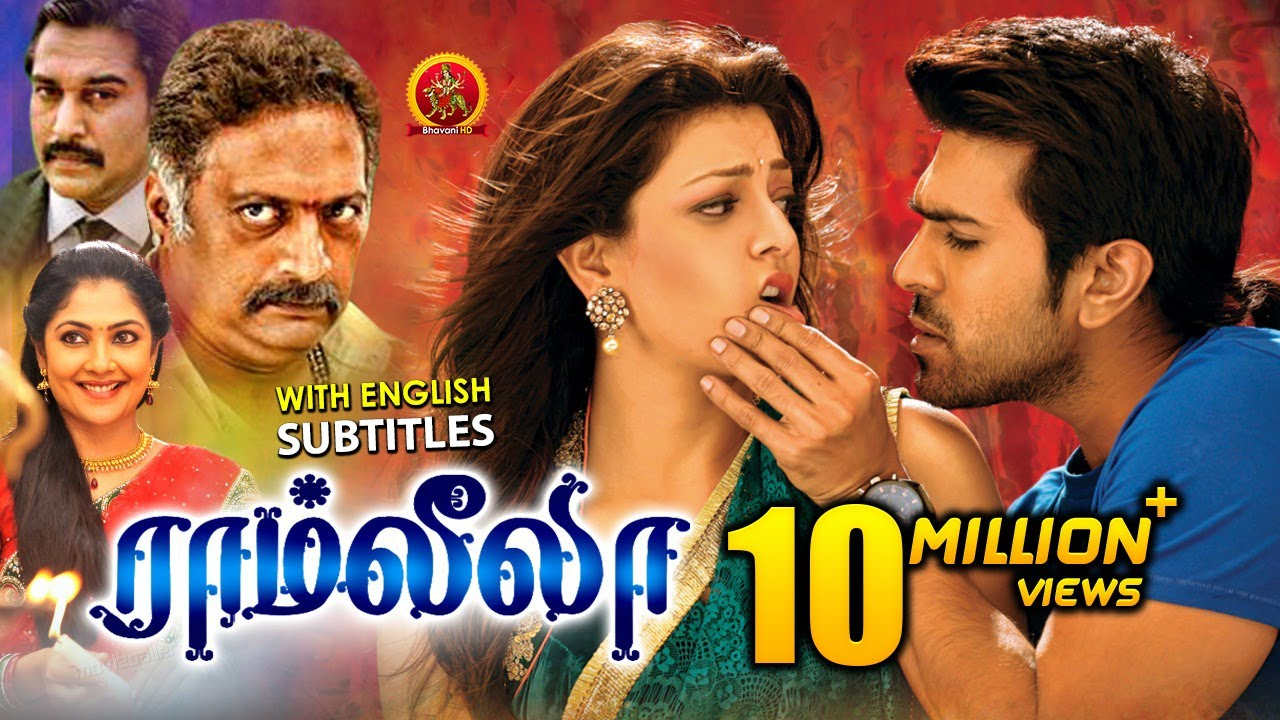 Ram Charan Latest Tamil Movie | Ramleela | New Tamil Movies | Kajal Agarwal | Prakash Raj