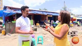 Semonun Addis: Coverage on  Darfuer/ Addis Ababa