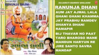Ranuja Dhani Baba Ramdev Bhajans Gujarati By Hemant Chauhan I Full Audio Songs Juke Box