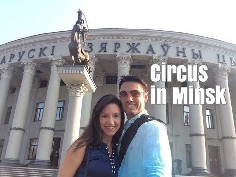 Circus In Belarus