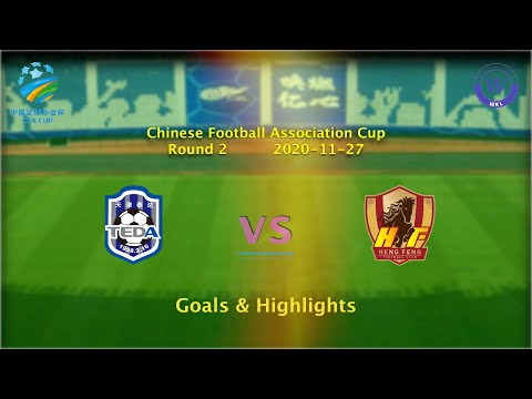 Tianjin Teda Guizhou Zhicheng Goals And Highlights