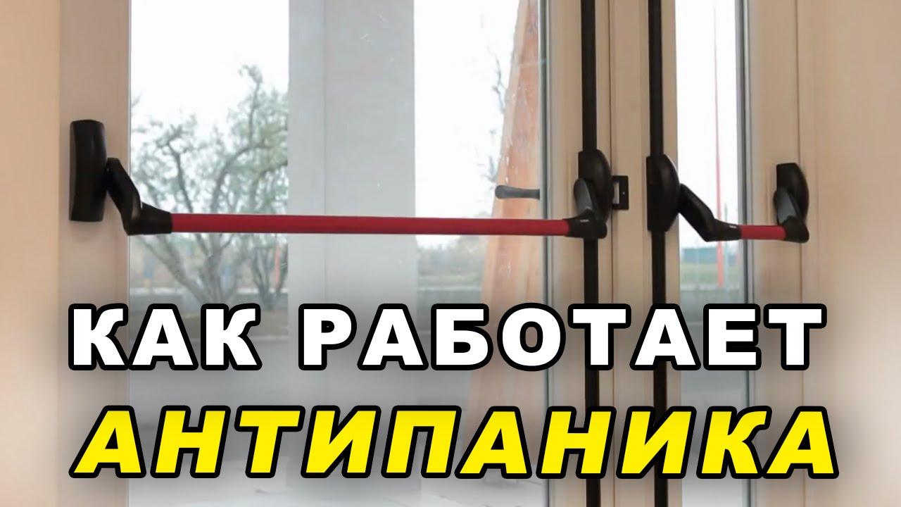 Установка кодового замка и доводчика на двери в подъезде - YouTube
