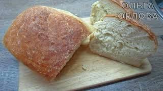 Домашний хрустящий ароматный хлеб на каждый день Самый простой рецепт