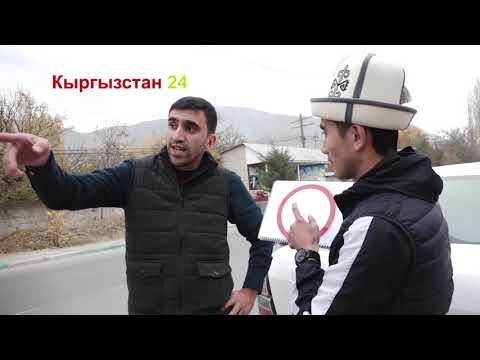 Эреже+   Кадамжай р-ну №2  #Кыргызстан 24