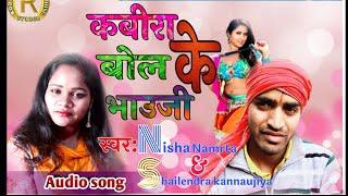 2021 होली Song | Rang Dehab Choliya Tohar | Holi Song 2021