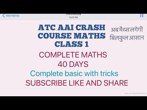 ATC AAI MATHS CRASH COURSE MATHS DAY 1 CLASS 1....most easy method