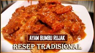 Cara Memasak Ayam Bumbu Rujak (Resep Tradisional)