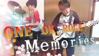 ONE OK ROCK 「Memories」兄弟コラボ ドラム10歳 ギター7歳