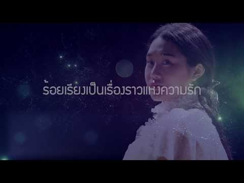 Teaser_ the 9 Harmonies Bangkok Dance Academy 10th Grand Performance 2017
