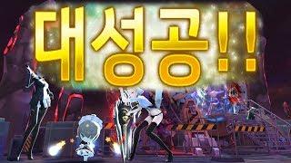 [클로저스] 30억 장착 완료 최종 무기 강화 가으자!!!!!!!