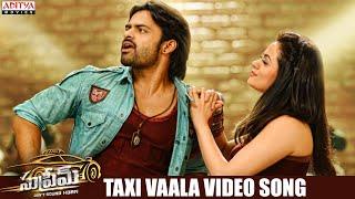 Taxi Vaala Full Video Song | Supreme Full Video Songs |  Sai Dharam Tej, Raashi Khanna