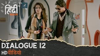 Hindi Medium : Dialogue Promo 12  | Irrfan Khan, Saba Qamar